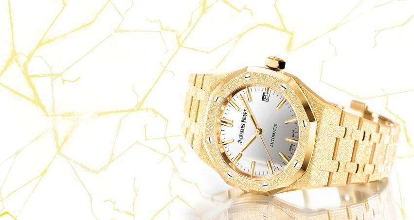 Audemars Piguet представляет часы Royal Oak Frosted Gold с зеркальным циферблатом