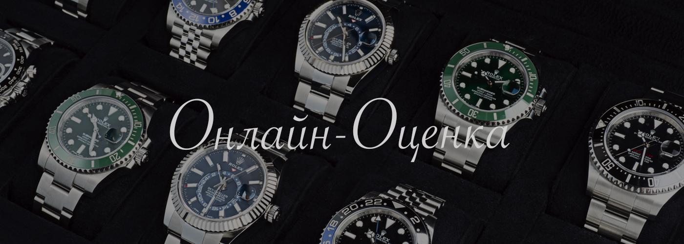 На кутузовском часы ломбард в продать дорого часы москве