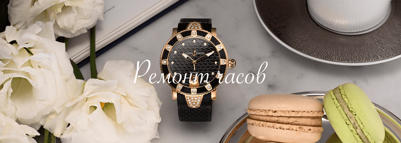 Часов проспект кутузовский элитных ломбард на часы в сдам новокуйбышевске квартиру
